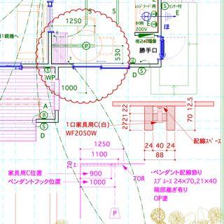 20140216-ペンダント追加1.jpg