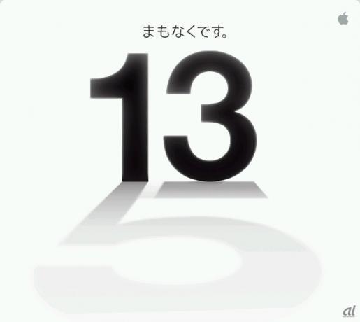 9-13発表.jpg