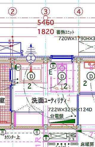 A電気設備11.jpg