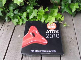 ATOK20101.jpg