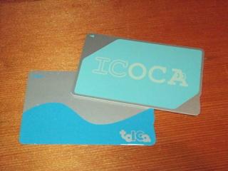ICOCA1.jpg