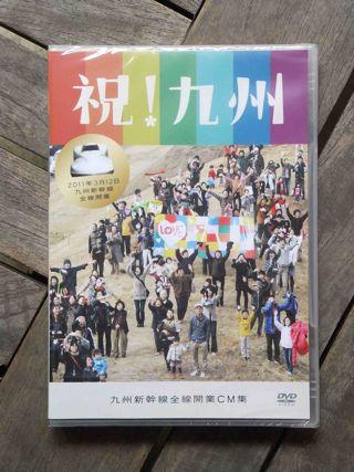 JR九州CM21.jpg