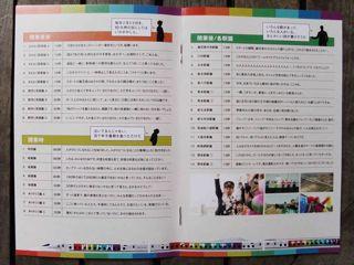 JR九州CM31.jpg