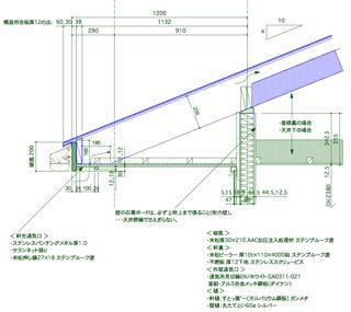 K軒裏01.jpg