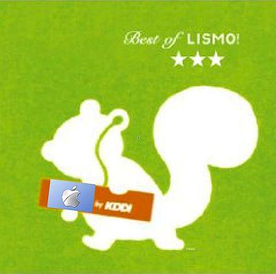 LISMOapple1.jpg