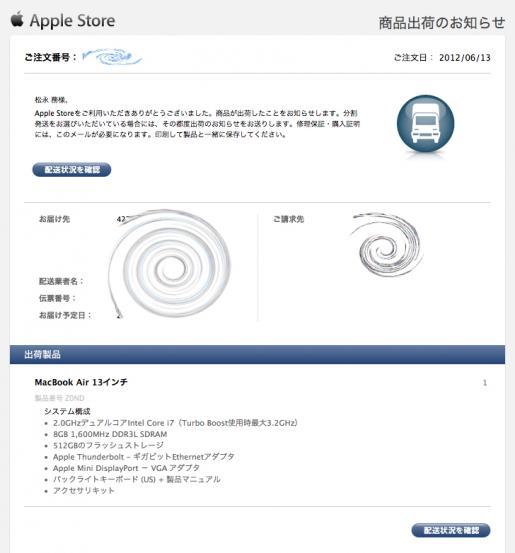 MBA上海2.jpg