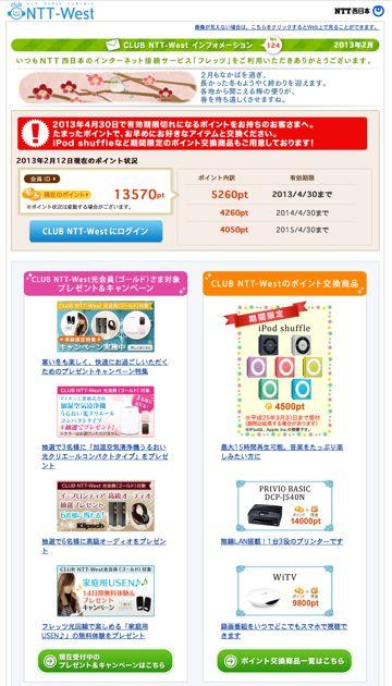 NTT-W11.jpg