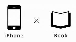 PhoneBook1.jpg