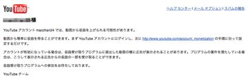 YouTube収益1.jpg