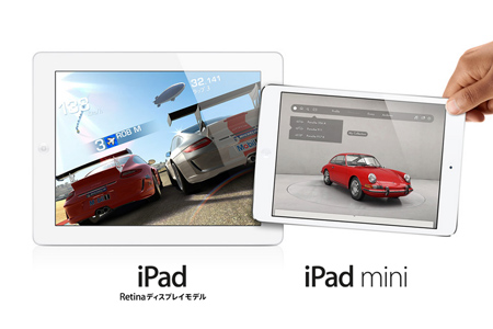 apple_ipad_ipod_price_hike_1.jpg