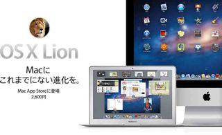 hero_lion0.jpg