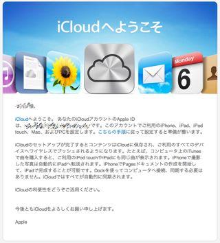 iCloudsnowleopard1.jpg