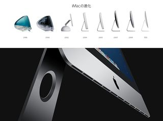 iMac20121.jpg