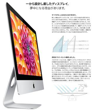 iMac201221.jpg