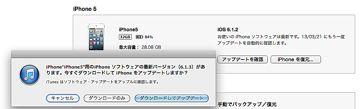 iOS6.1.31.jpg