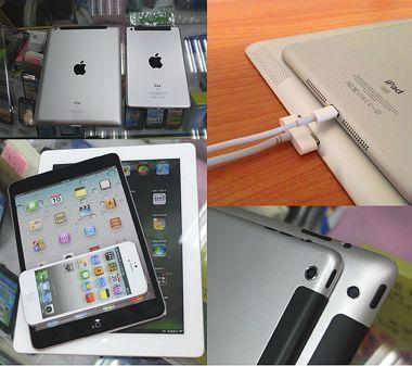 iPadmini01.jpg