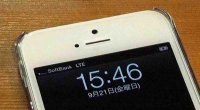 iPhone5開封111.jpg