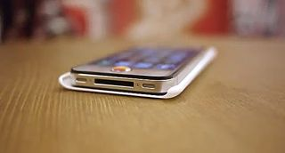 iPhone5021.jpg