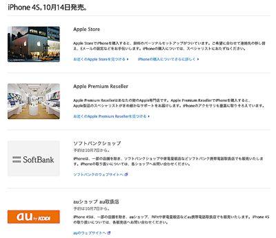iPhoneausoft1.jpg