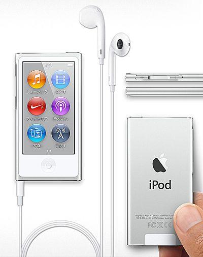 iPodNANO511.jpg