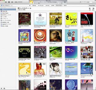 iTunes111.jpg