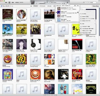 iTunes113.jpg