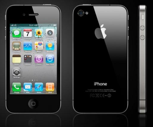 iphone-4-top-new-1.jpg