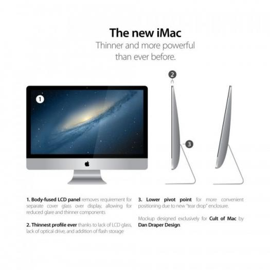 newiMac1.jpg
