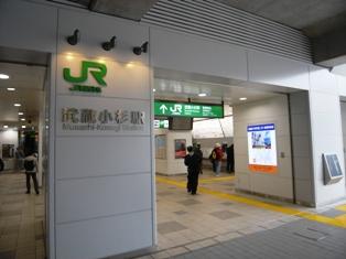 武蔵小杉.jpg
