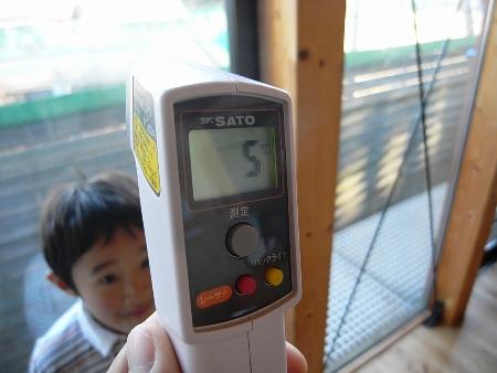 ガラス表面温度.jpg