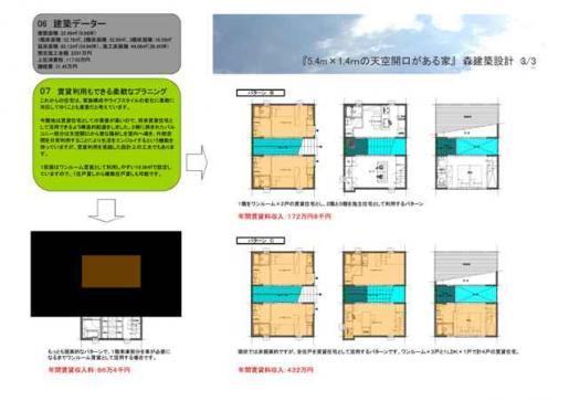 20110511天空窓のある家2.jpg