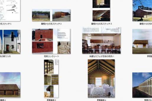 20120118断捨離.jpg