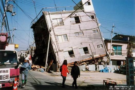 20120123地震.jpg