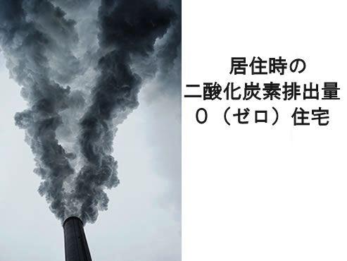 20130319二酸化炭素.jpg