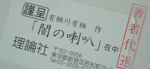 yamino.jpg