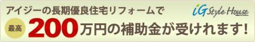 bnr_hojo200.jpg