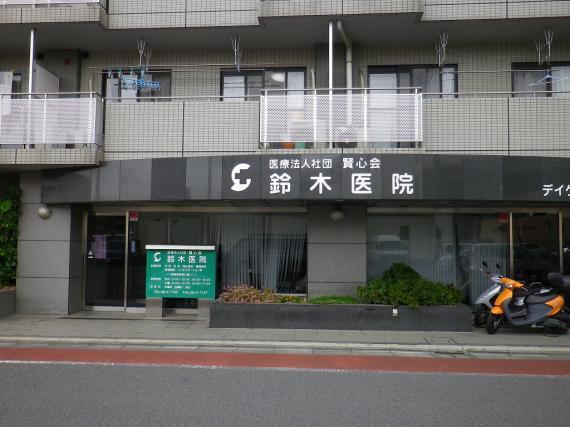 20130603-01genkan.jpg