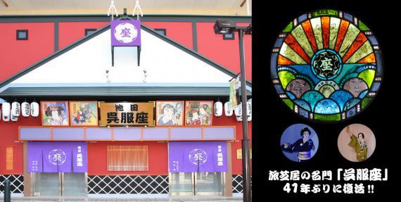 20130613-gohukuza05.jpg