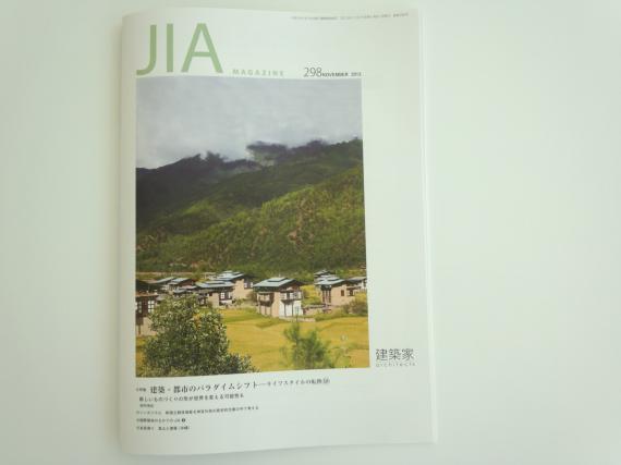 20131122-magazine2.jpg