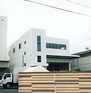 20131214-八光ネオン本社事務所&工場.jpg