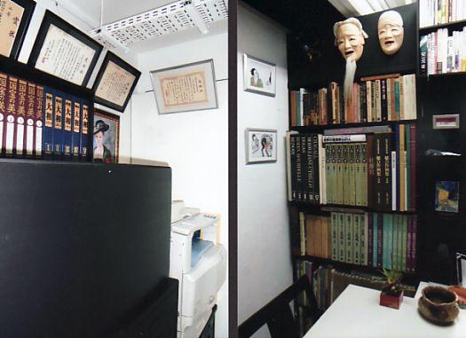 田中那華男建築事務所
